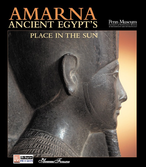 Ancient Egypt - Amarna