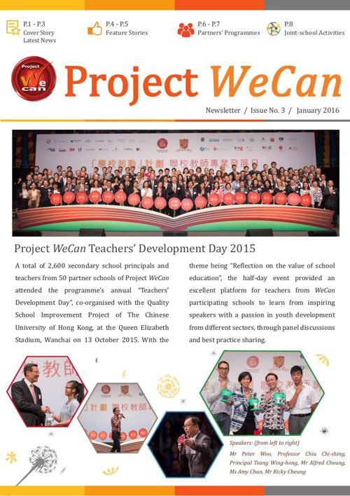 Project WeCan Newsletter Issue No.3