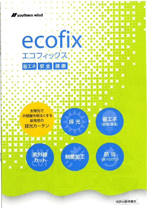 ECOFIX/五洋インテックス(株)