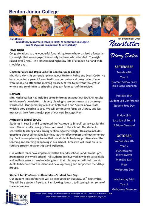 August 21st Newsletter