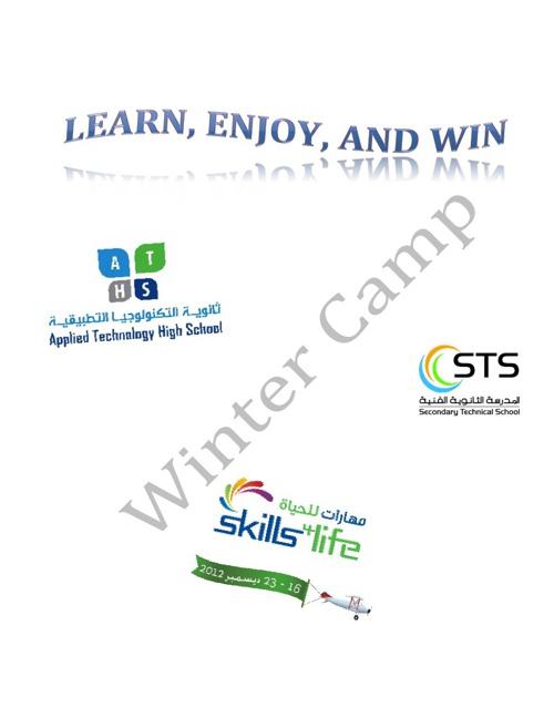 S4L AUH Girls Campus Winter Camp