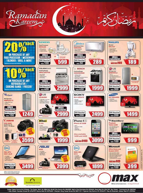 Emax Home Appliances deals