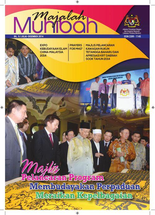 Majalah Muhibah JPNIN Bil. 9