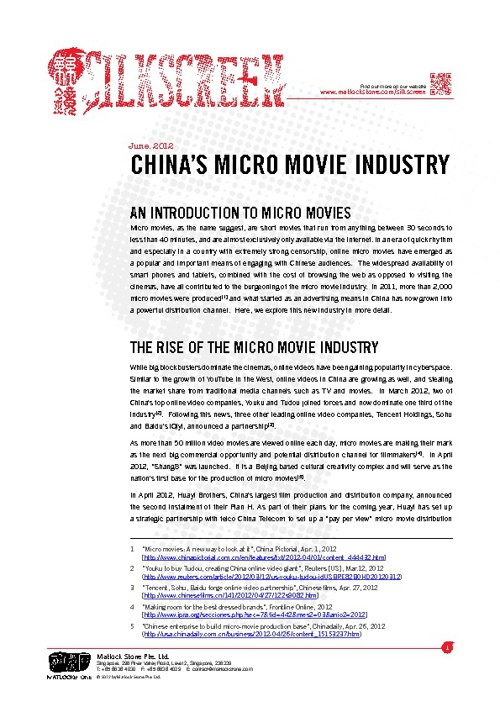 Micro Movie in China