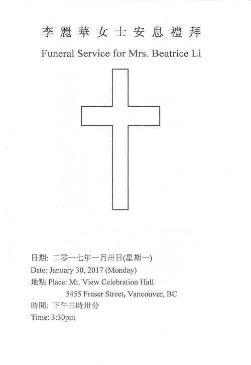 Funeral Service Program for Ms. Beatrice Lai Wah Li