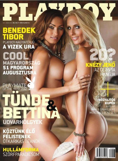 Playboy HUN - 2012 august