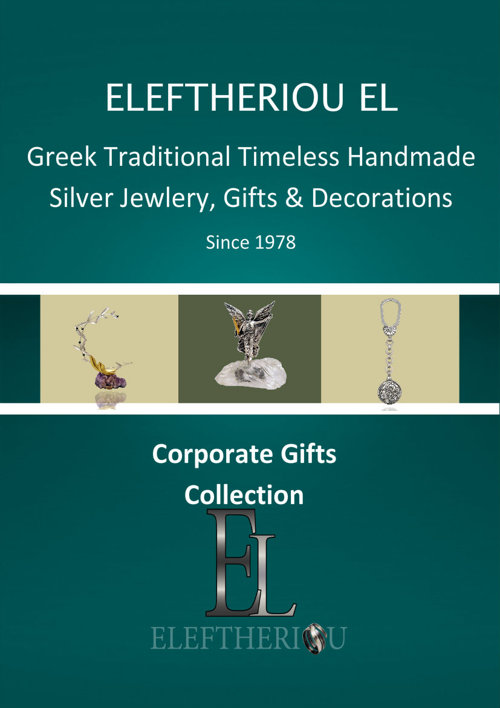 ELEFTHERIOU EL| Corporate Gifts Collection 2015