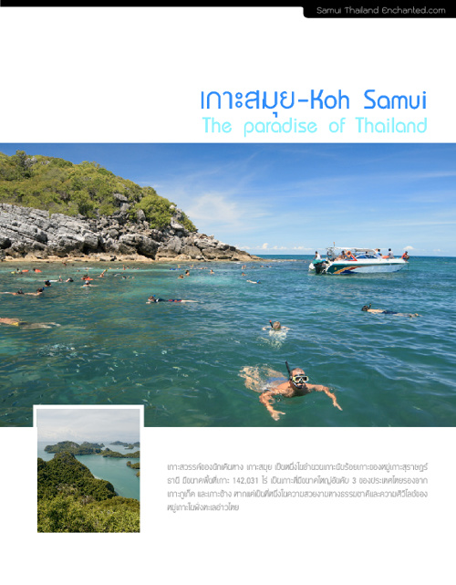 Koh Samui The paradise of Thailand_Floder3