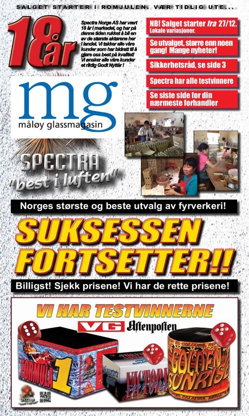 Fyrverkeri Måløy Glassmagasin AS