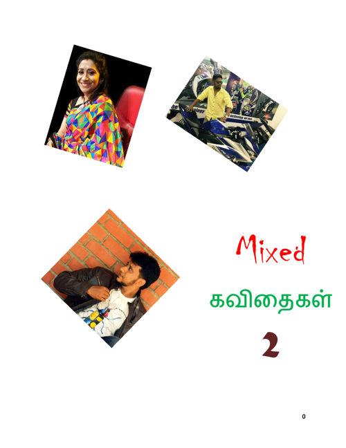 Mixed Kavithaigal 2