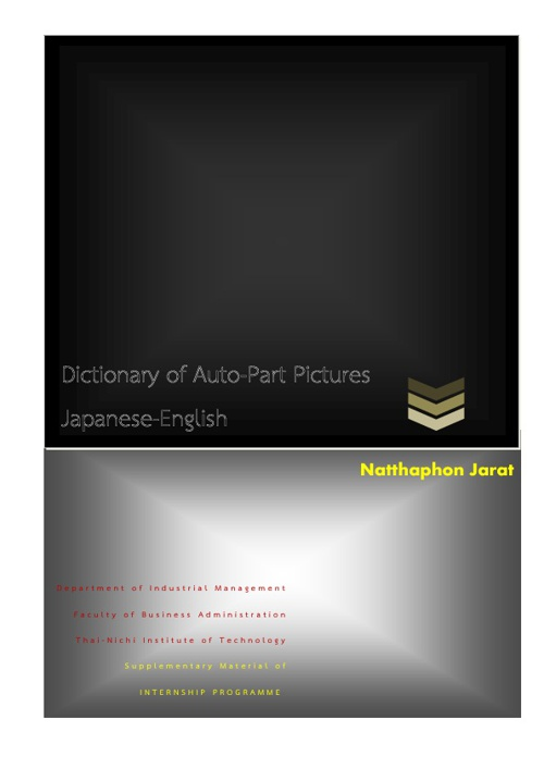 Dictionary of Auto-Part Pictures Japanese-English