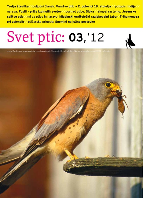 Svet ptic 03'12