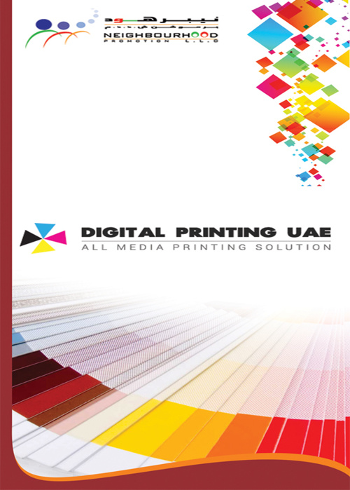 Digital printing UAE Work samples