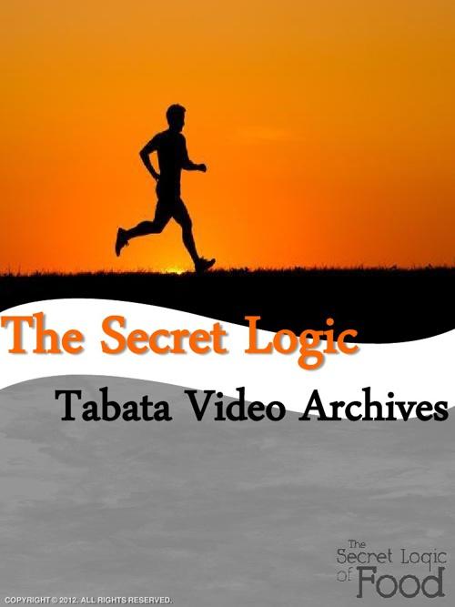 SLOF Tabata Video Archives