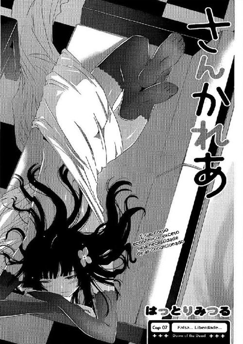 Sankarea Vol.02 Cap.07