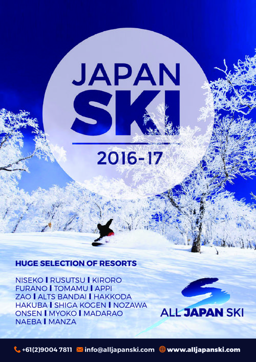 All Japan Ski Brochure 2016-17