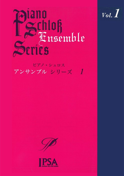 Pianoschloss Ensemble vol.1