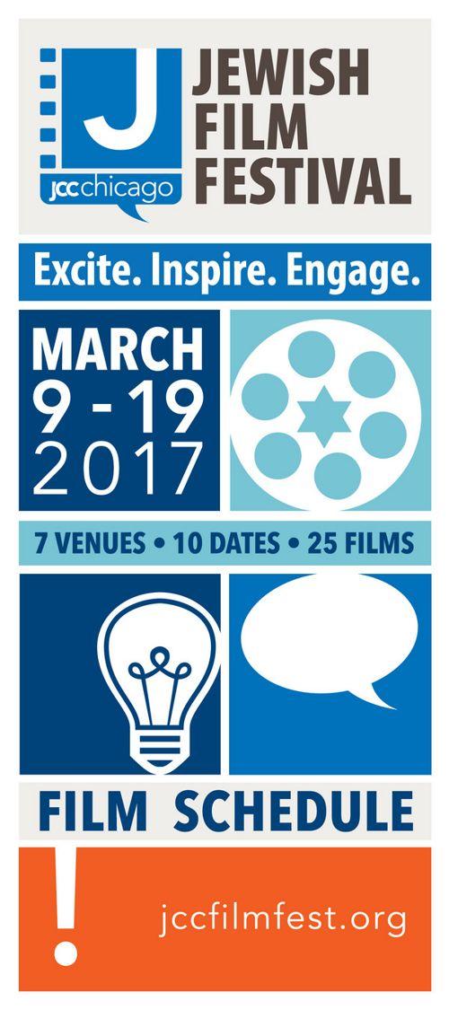 JCC Chicago Jewish Film Festival Schedule
