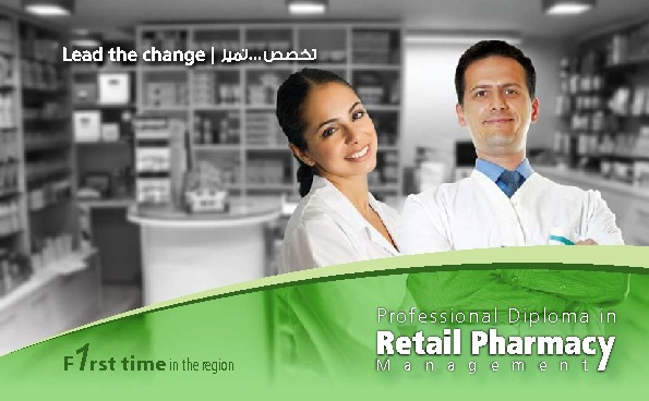 Professional Diploma Retail Pharmacy Management