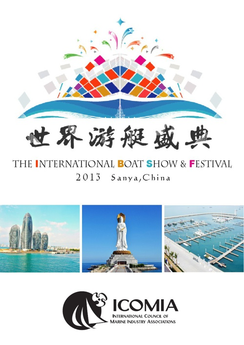 International Boat Show and Festival - Hainan, China