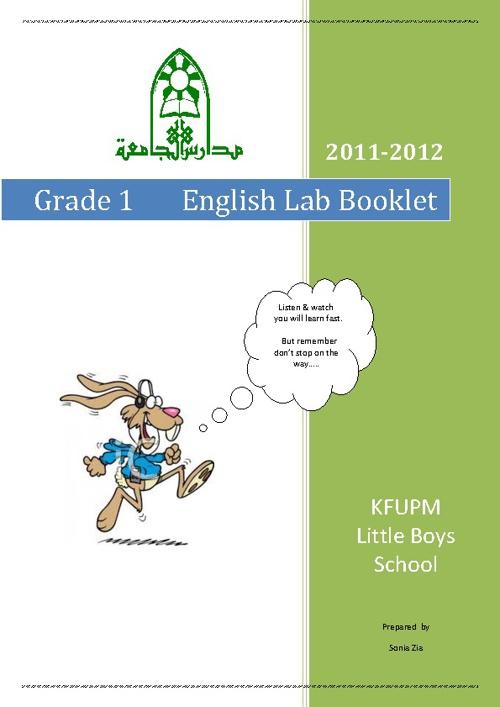 Grade 1 EngLab Booklet
