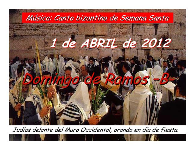 Domingo de Ramos, Lecturas