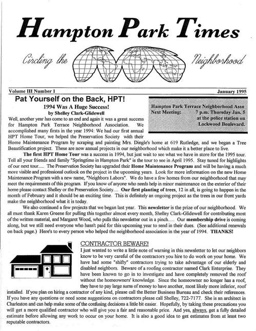 HPT Newsletter January 1995
