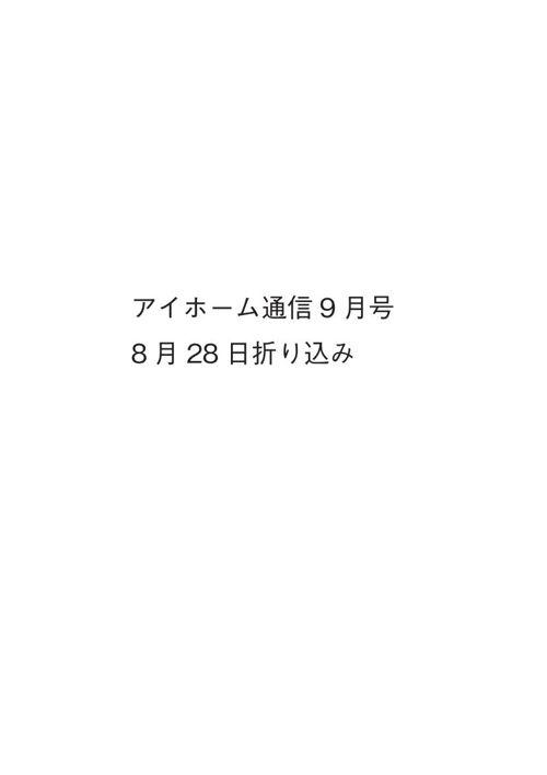 201509