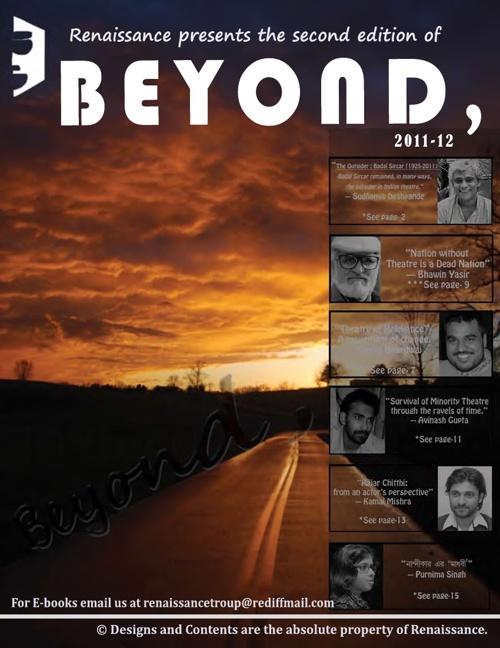 Beyond# 2011-12