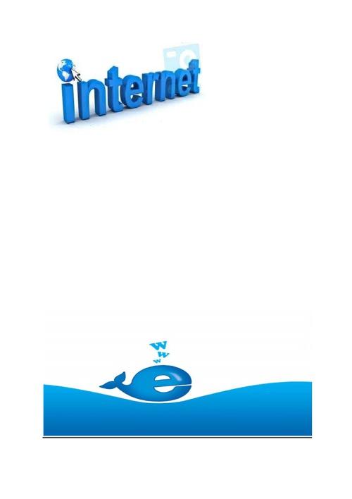 อินเทอร์เน็ตเเละพัฒนาการทางอินเทอร์เน็ต