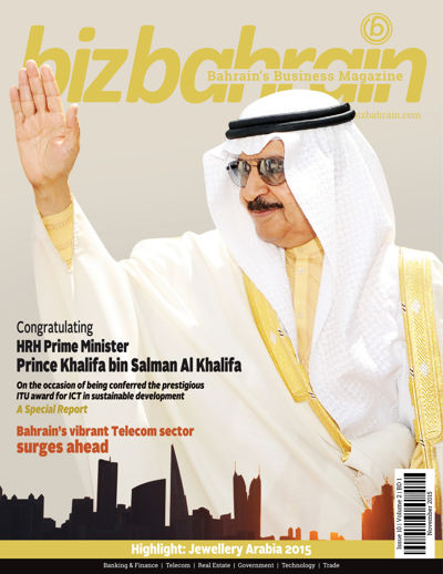 bizbahrain E-MAGAZINE - NOVEMBER 2015