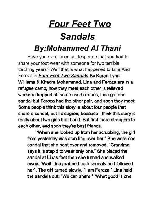 MohammedAlThaniFourFeetTwoSandals