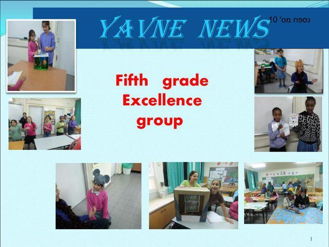 Yavne News