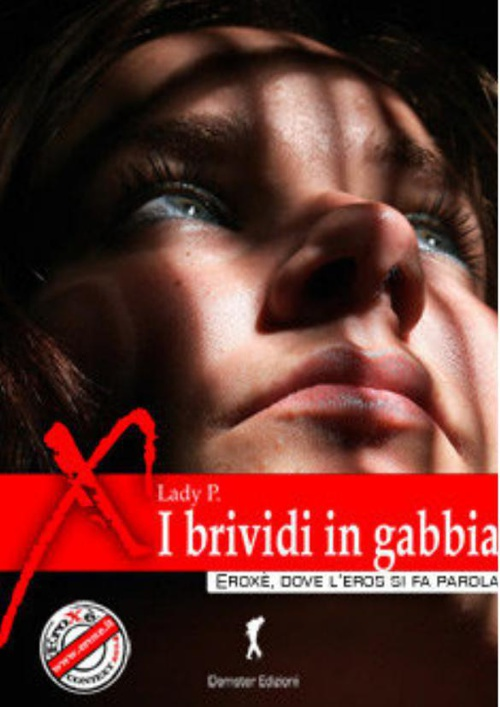 i brividi in gabbia - eroxè contest preview