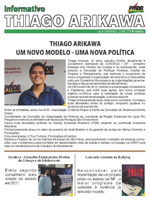 Thiago Arikawa Info.01