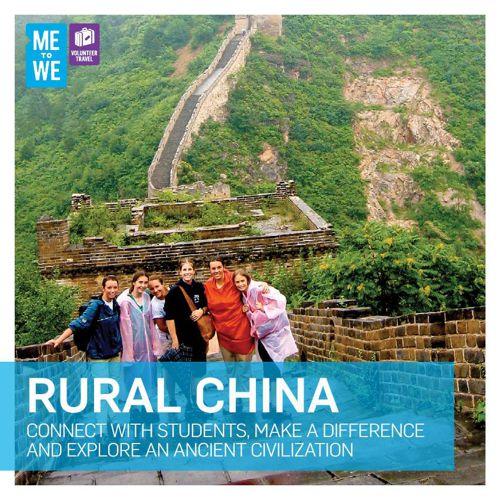 China Trip Brochure