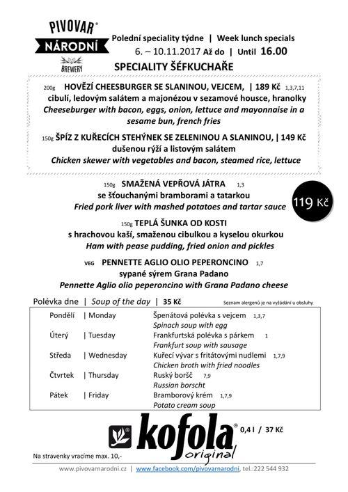 menu45_PN
