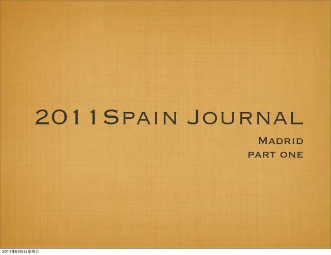 2011 Spanish Journey
