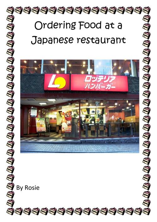How To Order Dumplings in Japanese - Rosie