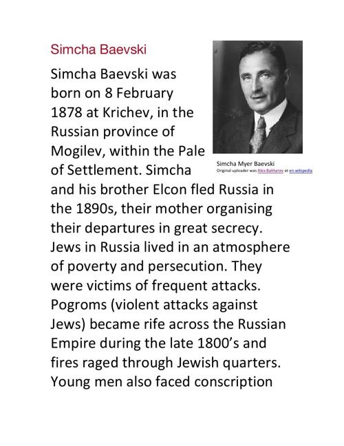 Simcha Baevski