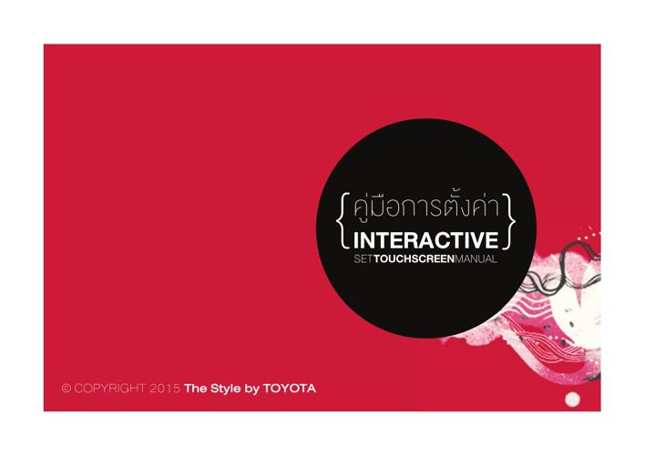 Manual Interactive The style by toyota