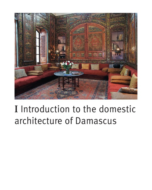 Damascene ʿajami Rooms: Forgotten Jewels of Interior Design