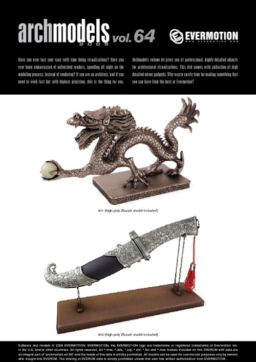 EVERMOTION ARCHMODELS VOL.64