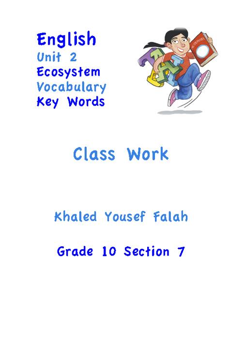 Unit 2 Key Word