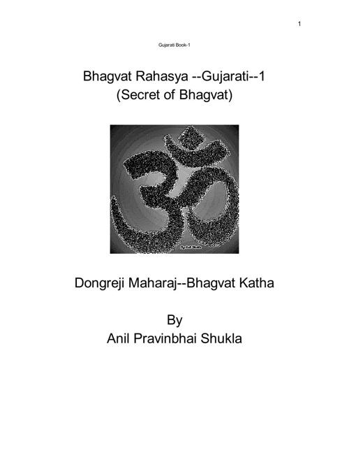 Bhagvat Rahasy