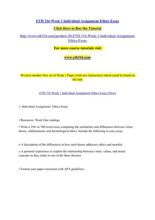 ETH 316 Week 1 Individual Assignment Ethics Essay