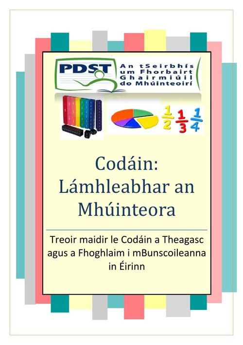 Codáin Lámhleabhar an Mhúinteora