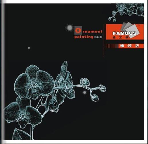 ONFAMOUS_ALBUM 3