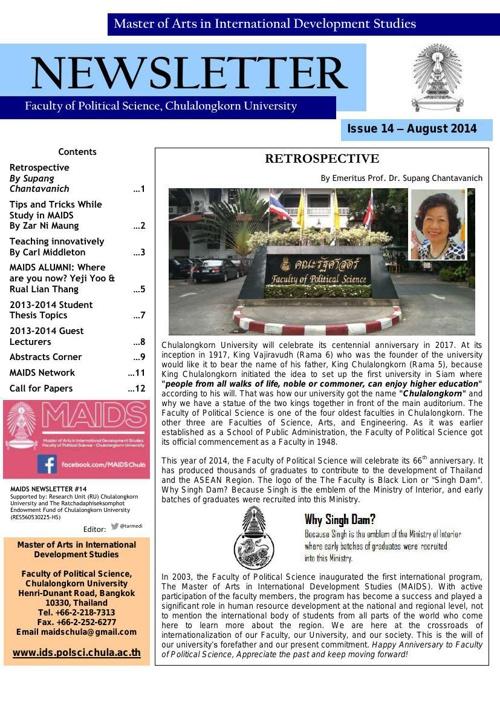 MAIDSNewsletter14