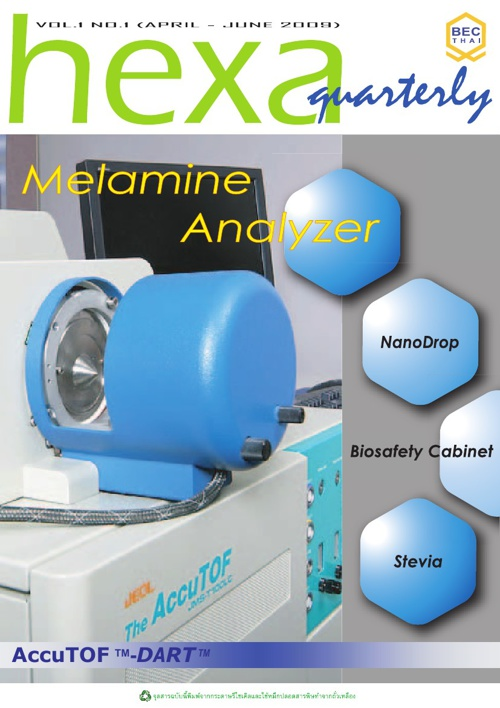 Hexa Quarterly No.1